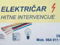 elektricar-beograd-small-0