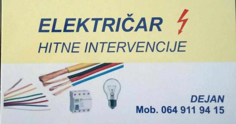 elektricar-beograd-big-0