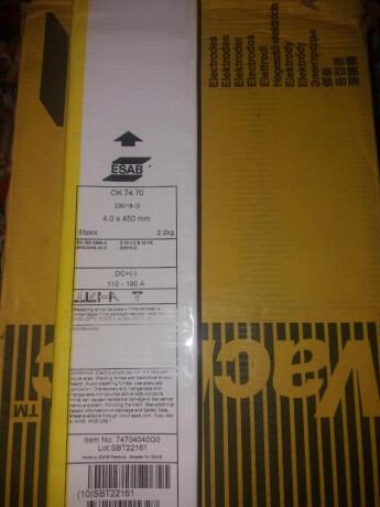 elektrode-za-varenje-marka-esab-big-2
