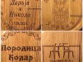 izrada-hrastovih-drvenih-cutura-sa-gravurom-po-zelji-small-1