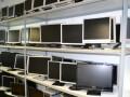 lcd-led-monitori-15-28-garancija-6-meseci-small-0