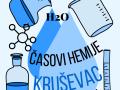 casovi-hemije-za-osnovce-i-srednjoskolce-krusevac-small-0