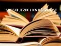 privatni-casovi-srpskog-i-engleskog-jezika-small-0